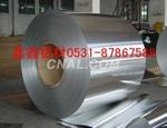 0.6毫米保溫鋁卷、鋁板、鋁帶價格