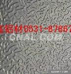 花纹铝板/花纹铝卷