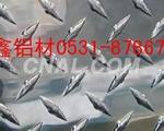 出口铝合金板/花纹铝板的价格