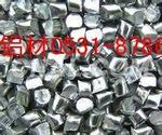鋁粒/鋁豆