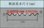 鋁合金瓦楞板/鋁合金壓型鋁板