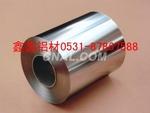 1060电子铝箔/8011容器铝箔