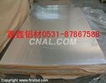 3004锰镁合金铝板
