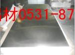 5083铝板/合金铝板