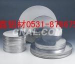 容器冲压铝圆片