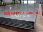 超长超宽合金铝板