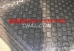 5754五条筋花纹铝板