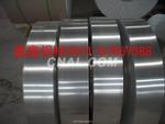 保溫鋁皮/變壓器用鋁帶