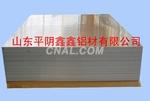 1.2mm 铝板  合金铝板  5052铝板