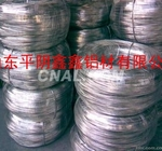 2mm鋁線