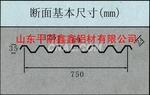 1mm铝合金波纹铝板