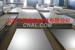 合金鋁板/拉伸鋁板生產廠家