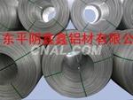 鋁桿生產廠家