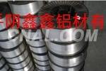 铝焊丝  合金铝丝生产厂家