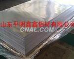 保溫鋁板/鋁卷的價格