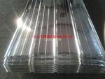 鋁合金瓦楞板專用鋁卷