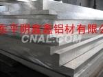 5083鋁合金板