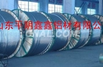 LGJ鋼芯鋁絞線生產廠家