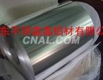 航空餐盒專用鋁箔/8011鋁箔