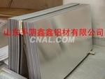 5754鋁板 合金鋁板