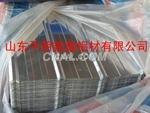铝合金压型铝板/铝瓦