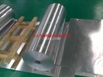 建筑專用鋁箔