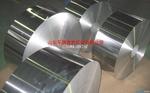 電纜專用鋁帶/鋁箔