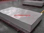 油箱用铝合金板/5052铝板