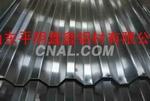铝合金压型铝板/瓦楞铝板