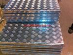 5052花纹铝板/防滑铝板