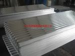瓦楞鋁板/壓型鋁板