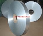 鋁帶/鋁箔廠家