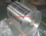 電纜專用鋁箔/鋁帶