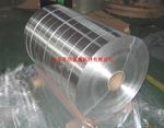 0.015mm铝箔/锂电池用铝箔