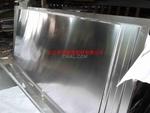 5052铝板/热轧铝板/拉伸铝板