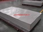 1.7mm鋁合金板/合金鋁板