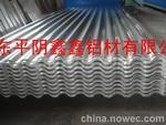 850型波紋鋁板/壓型鋁板/瓦楞鋁板
