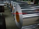5052保温铝卷/铝皮/铝带