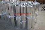 3003保温铝卷/防锈铝卷