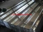 5052压型铝板/铝合金瓦楞铝板