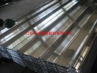 840型壓型鋁板/瓦楞鋁板/波紋鋁板