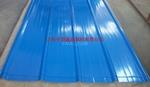 壓型鋁板/瓦楞鋁板/波紋鋁板
