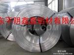 电工圆铝杆/铝线