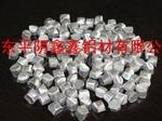 12mm脱氧铝粒/铝豆