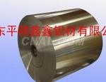 涂層鋁帶/雙涂/鋁箔的價格