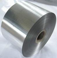 鋁鎳復合材料,鋁錫復合材料,鋁銅