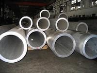供应大口径无缝铝管