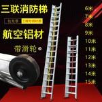 鋁梯,供應高強度鋁梯型材