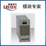 乐清供应直流电源模块GF22010-10