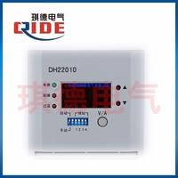 乐清市琪德电气DH22010充电模块